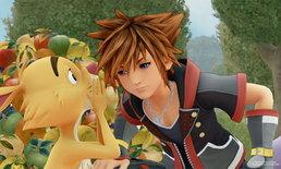 Kingdom Hearts III มีฉากจบลับเหมือนเคย มาดูวิธีปลดล็อคกัน