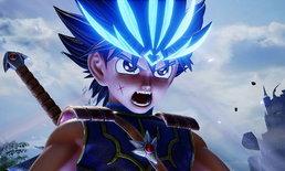 ภาพชัดๆของ ได จากเกม Jump Force