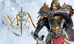 รีวิว MIA Online เกมออนไลน์มือถือแนวฝรั่ง กับตำนานแห่งแหวนครองพิภพ