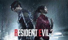 Resident Evil 2 remake คุณจะเลือกใคร!? Leon หรือ Claire ?