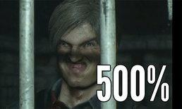 Resident Evil 2 เป็นเกมตลก! เมื่อมือดี Mod หน้าตัวละครจนฮาแตก
