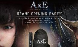AxE Grand Opening Party เปิดให้ลงทะเบียนเข้าร่วมงานแล้ว