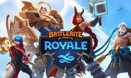 Battlerite Royale เกมลูกผสม Battle Royale และ MOBA เตรียมเปิดให้เล่นฟรี