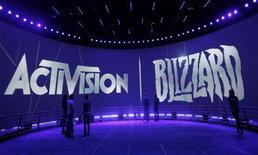 พ่อมดน้ำแข็งไหวไหม? Activision Blizzard ประกาศเลิกจ้างพนักงานกว่า 800 อัตรา