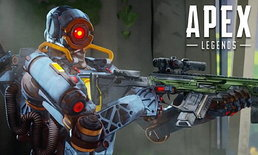 รวม 5 ฟีเจอร์เด็ดของ Apex Legends ที่หาไม่ได้จากเกม Battle Royale เกมอื่นๆ