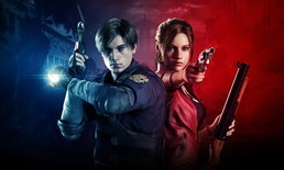 Resident Evil 2 Remake มียอดส่งทะลุ 4 ล้านชุดแล้ว