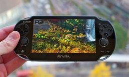 Sony ประกาศหยุดทำ PS Vita อย่างเป็นทางการ