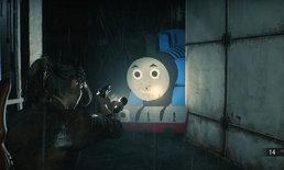 เมื่อ Mr X ถูกเปลี่ยนเป็น Thomas  ใน Resident Evil 2 Remake