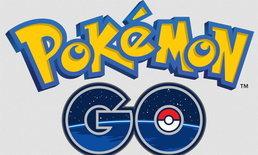 Pokemon GO ทำรายได้ไปแล้วเกือบ 8 หมื่นล้านบาท นับตั้งแต่เปิดตัว