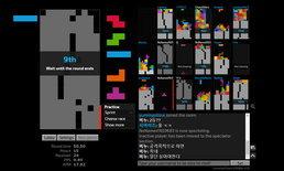 Jstris มาลอง Tetris Battle Royal เอื้ออาธร เล่นฟรีบน PC ได้ง่าย ๆ ที่นี่
