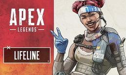 Apex Legends เจาะลึก Lifeline หมอโหดกระโดดปล่อยโดรน