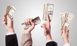 4 เหตุผลหลักๆของชาวเกมเมอร์ เวลาจะควักเงินซื้อเกมสักเกม