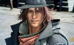 Final Fantasy XV ย้อนอดีตไปกับ Episode Ardyn ได้แล้ววันนี้