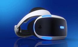 PlayStation VR ทำยอดขายรวมทั่วโลกทะลุ 42 ล้านเครื่องแล้ว