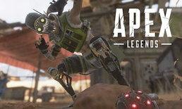 รีวิว Octane ตัวใหม่สุดป่วนจากเกม Apex Legends