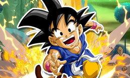 ลือ DLC ใหม่ของ Dragon Ball FighterZ อาจจะเป็น Goku จาก Dragon Ball GT
