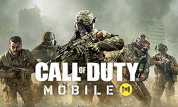 Activision จับมือ Tencent เปิดตัว Call of Duty Mobile