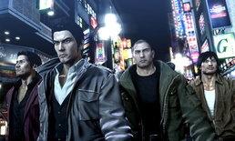 Yakuza 5 เวอร์ชั่น PS4 เตรียมวางจำหน่าย 20 มิ.ย.นี้ ในญี่ปุ่น