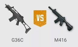 เจาะลึก PUBG Mobile - M416 VS G36C ปืนไหนน่าใช้กว่ากัน