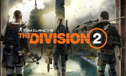 คลิปรีวิว Tom clancy's the division 2 เจ็ดเดือนผ่านไปสงครามยังคงเดือด