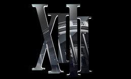 PlayMagic เปิดตัว XIII เวอร์ชั่นรีเมค พร้อมวางจำหน่าย 13 พ.ย.นี้