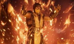 Mortal Kombat 11 ปล่อยคลิปส่งท้าย ก่อนเริ่มเชือดกัน 23 เมษายนนี้