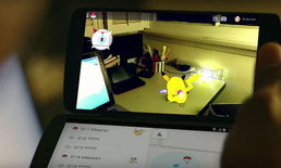 รู้หรือไม่ ต้นกำเนิดของเกม Pokemon Go มาจากการต่อยอดวัน April Fools Day