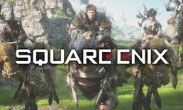 Square Enix ซุ่มทำโปรเจคเกมใหม่ โดยทีมสร้าง Final Fantasy 14