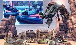 ลองเปลี่ยนบรรยากาศการเล่นรถปั๊มด้วย VR ในสไตล์ Steampunk