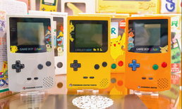 นักวิจัยเผย เกม Pokémon ในวัยเด็กสามารถกระตุ้นการทำงานของสมองได้