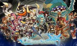 เกมเมอร์ไทย ล่ารายชื่อทวงคืนเกม 12 Tails Online