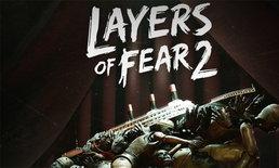 เกมสุดหลอน Layers of Fear 2 เผยสเปค PC ที่ต้องการ เจอกัน 28 พ.ค.นี้