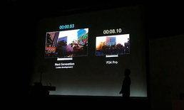 Sony โชว์พลังเครื่อง PS5 ในงาน Sony IR Day 2019