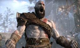 God of War ทำยอดขายทะลุ 10 ล้านชุดแล้ว