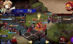 War of the Visions: Final Fantasy Brave Exvius เปิดลงทะเบียนล่วงหน้าแล้ว