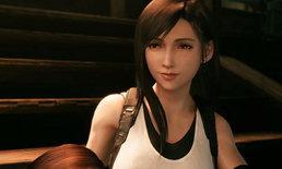 วิเคราะห์ Trailer ใหม่ Final Fantasy 7 Remake ที่เปิดตัว Tifa และฉากต่อสู้กับบอสสุดอลังการ