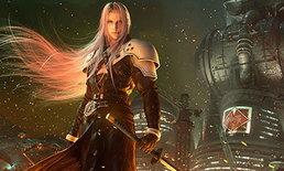 Square Enix ยังมึน! ไม่รู้จะทำ Final Fantasy  VII Remake กี่ Part ดี