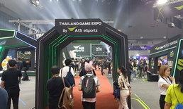 วันหยุดนี้พาเดินเที่ยวชมงาน Thailand Game Expo 2019 by AIS eSports