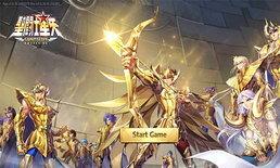 รีวิว Saint Seiya Awakening ปลุกพลังคอสโม่อีกรอบกับเซย่ามือถือจาก Tencent