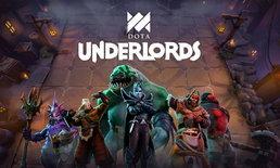Dota Underlords เปิดให้ดาวโหลดฟรีทั้งเวอร์ชั่นมือถือและ Steam