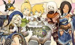 5 จุดเด่นเกม World of Dragon Nest ที่ทำให้ภาคนี้เจ๋งกว่าภาคก่อนๆ