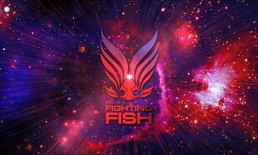 น้ำใจนักกีฬา! 3ทีมยอมสละสิทธิให้ Workpoint Fighting Fish ได้เป็นตัวแทนไทยไป Sea Game 2019