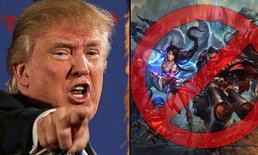 เกมเมอร์ซีเรียและอิหร่านซวย โดนสหรัฐฯสั่งแบนเกม LOL