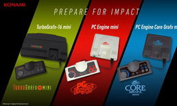 Konami เปิดตัว PC Engine Mini รวมเกมคลาสสิกจากยุค 90s