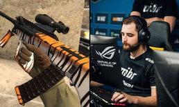 โปรเพลยเยอร์ CSGO วอนอยากให้ Valve ปรับปืน AUG ใหม่