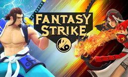 Fantasy Strike เตรียมวางจำหน่าย 25 ก.ค.นี้