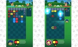 Dr. Mario World โชว์วีดีโอเกมเพลย์ เตรียมฆ่าเชื้อ 10 กรกฎาคมนี้