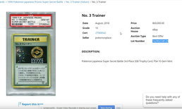 คนซื้อช็อค! การ์ด Pokemon ราคา 1.8 ล้านบาท หายไปลึกลับระหว่างส่ง