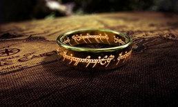 Amazon Game Studios กำลังพัฒนาเกม MMORPG จาก The Lord of the Rings