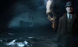 The Dark Pictures Anthology Man of Medan เกมสยองตัวใหม่ เผยสเปก PC ที่ต้องการ